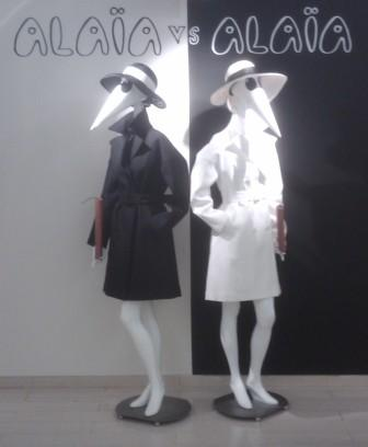 Designer clothes at Barneys NY